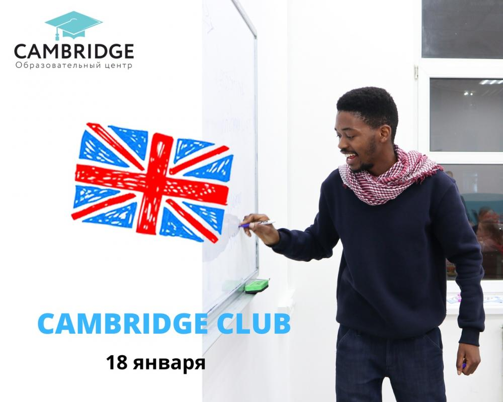 CAMBRIDGE CLUB с носителем языка - Holidays in the UK